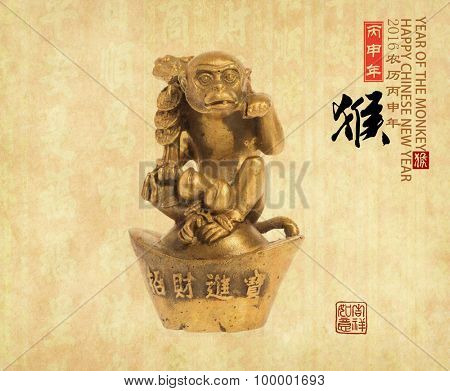 2016 is year of the monkey,Gold monkey,Chinese calligraphy mean happy new year. translation:monkey