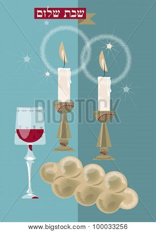 Shabbat Shalom. Candles, Kiddush Cup And Challah. Jewish Traditions.