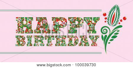 banner with congratulations inscription Happy Birthday