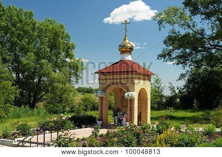 Russian Chapel At Matrona Moskovskaya Wellspring, Livny, Russia