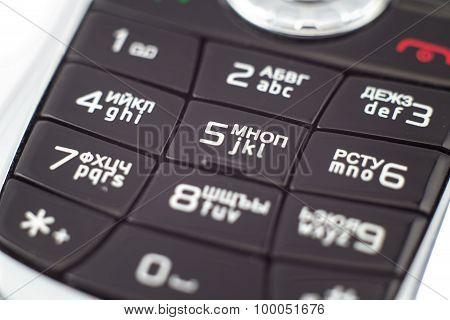 Photo keyboard mobile phone