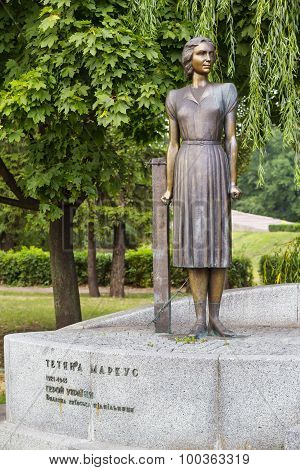 KIEV - UKRAINE JULY - 30 2015: A monument to Tetyana Markus - the hero of Ukraine who was a partisan in Kiev during the Second World war. She killed tens of German officers.