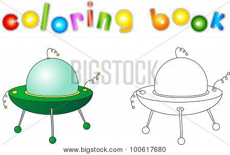 Ufo With Light Beam. Flying Saucer.