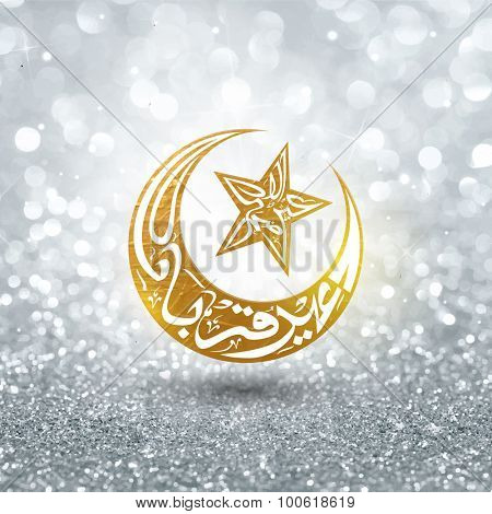 Arabic Islamic calligraphy of text Eid-E-Qurba and Eid-Al-Adha in golden crescent moon and star shape on silver glitter background for Muslim community Festival of Sacrifice celebration.