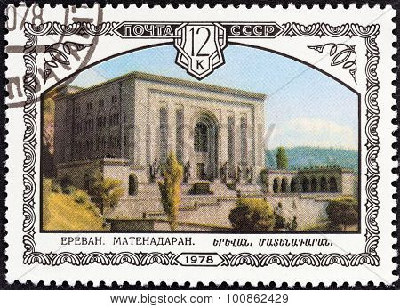 USSR - CIRCA 1978: A stamp printed in USSR shows Matenadaran building (repository of manuscripts)