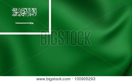 Civil Ensign Of Saudi Arabia