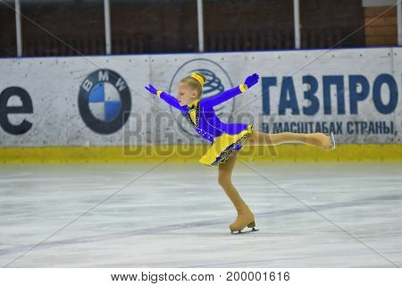 Orenburg, Russia - March 25, 2017 Year: Girls Compete In Figure Skating