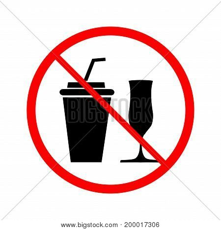 No drinks alcohol icon. Silhouette black wineglass in red circle. Sign on white background. Label notice no do wine. Symbol forbidden beverage. Mark warning. Flat vector image. Vector illustration
