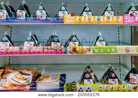 TAIPEI TAIWAN - JUNE 26: This is a fridge of rice triangles and other cold sushi which are very common in convenience stores across Taiwan on June 26 2017 in Taipei