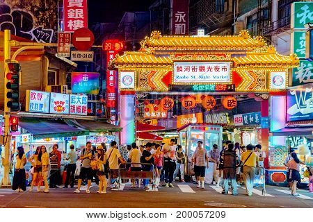 TAIPEI TAIWAN - JUNE 19: This is the entrance to the famous Raohe street night market where many tourists and locals go to try famous food and go shopping on June 19 2017 in Taipei