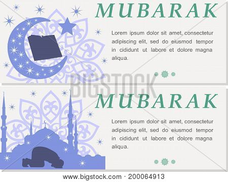 Vector posters for Eid Al Adha Mubarak or Bakrid Mubarak with book, moon, stars, mosque with silhouette of praying and place for text on light background. Graphic design decoration of flyers, cards.