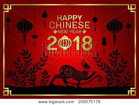 Happy chinese new year 2018 with Silhouette paper cut dog zodiac in Bush and lantern vector design