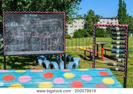 School for preschool children in the open air