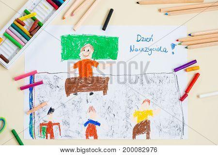 Pastel Drawing Of Teacher In School Class.