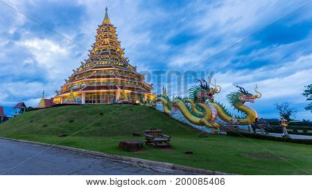 Wat Hyua Pla Kang, Chinese Temple In Chiang Rai Thailand, This Is The Most Popular And Famous Temple