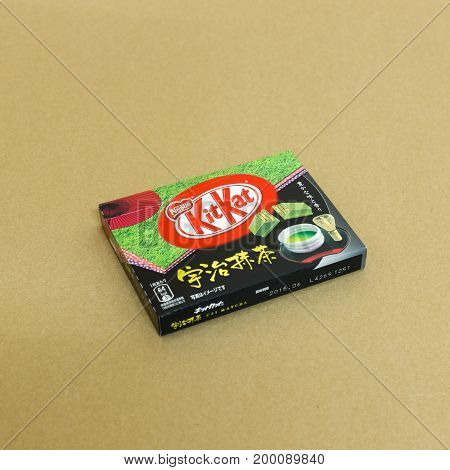 Tokyo, Japan - November 18, 2014: Japanese Sweets Snack In New Chitose Airport Duty Free Shop Green