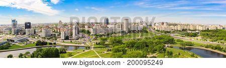 MINSK BELARUS - May 20.2017 Panoramic view of the prospectus of the winners Nemiga