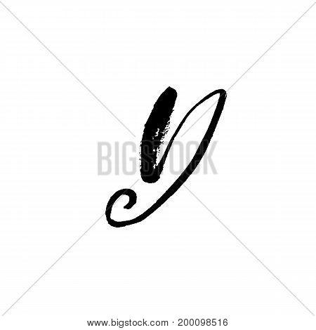 Letter D. Handwritten by dry brush. Rough strokes font. Vector illustration. Grunge style elegant alphabet.