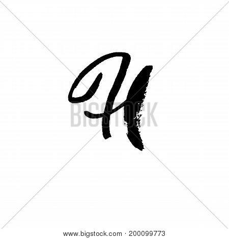 Letter H. Handwritten by dry brush. Rough strokes font. Vector illustration. Grunge style elegant alphabet.