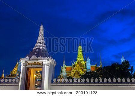 Sunset At Wat Pha Kaew Temple Of Emerald Buddha And Grand Palace.