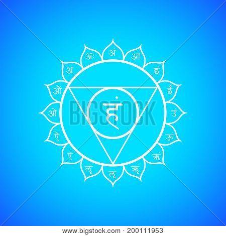 Vector Chakra Vishuddha Symbol Illustration.