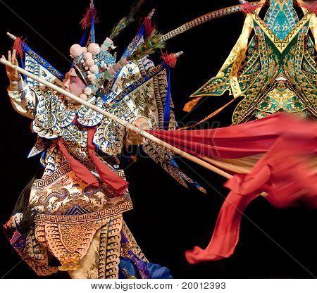 Chinese Kunqu Opera : Gongshunzidu