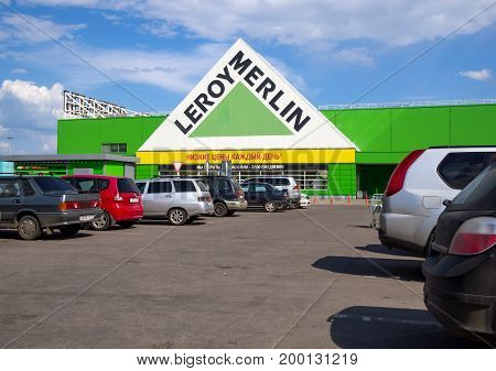 Voronezh, Russia - May 26, 2017: Car parking at the hypermarket