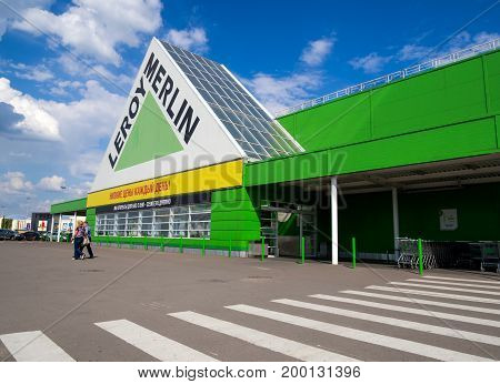 Voronezh, Russia - May 26, 2017: The construction hypermarket