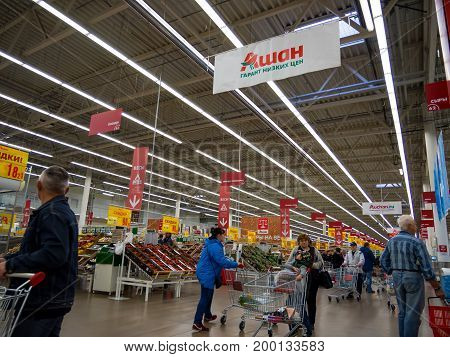 Voronezh, Russia - June 04, 2017: The interior of the Auchan hypermarket in the city center