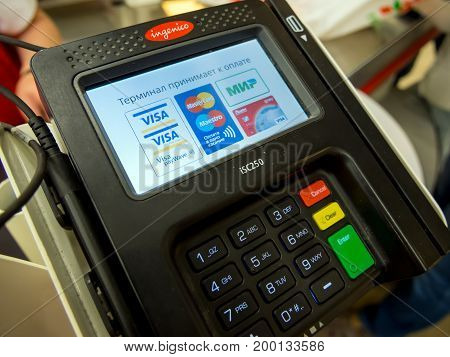 Voronezh,Russia - June 04, 2017: Modern payment terminal