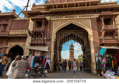 JODHPUR RAJASTHAN INDIA - MARCH 04 2016: Horizontal picture of Sadar Market Gate in Jodhpur the blue city of Rajasthan in India.