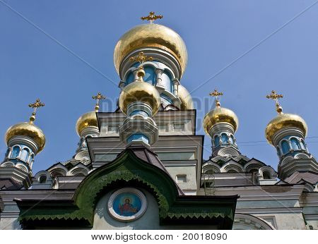 The Dome Of An Orthodox Church