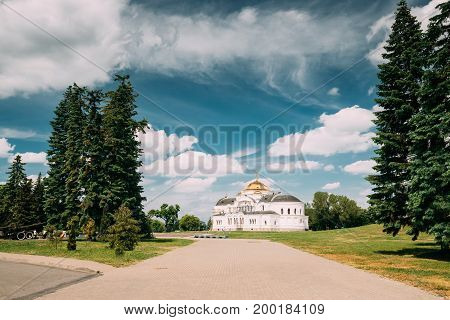 Brest, Belarus. Garrison Cathedral St. Nicholas Church In Memorial Complex Brest Hero Fortress In Sunny Summer Day.