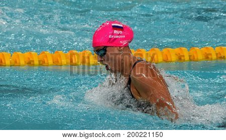 Hong Kong China - Oct 30 2016. Olympian and world champion swimmer Yulia YEFIMOVA (RUS) swimming in the Women's Breaststroke 50m Final. FINA Swimming World Cup Victoria Park Swimming Pool.