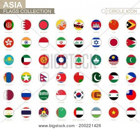 Alphabetically Sorted Circle Flags Of Asia. Set Of Round Flags.