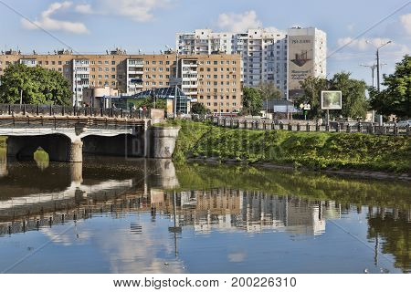 KHARKIV UKRAINE - JUNE 6 2016: Netichensky bridge over the river Kharkiv
