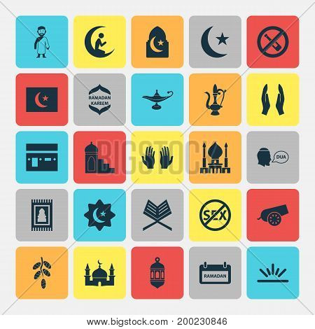 Holiday Icons Set. Collection Of Ramadan, Islam, Cannon And Other Elements