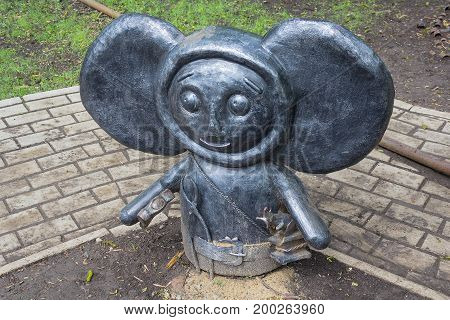 Donetsk Ukraine - May 09 2017: Metal statue of the folk hero Cheburashka in the park of forged figures