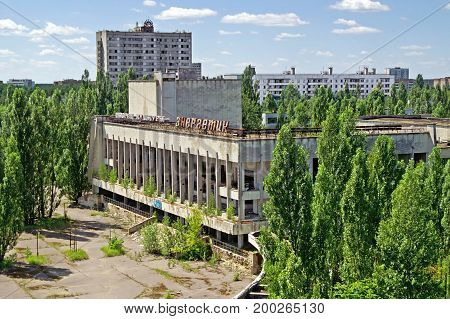CHORNOBYL, UKRAINE -JULY 15, 2007: Blocks of houses in Pripyat ghost town of Chornobyl Exclusion Zone, Ukraine