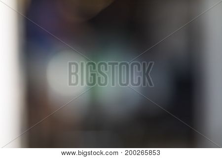 Awesome Abstract Blur Background For Webdesign, Colorful Background, Blurred, Wallpaper From Nature