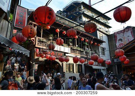 The Crowded Jiu Fen In Taiwan