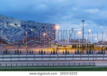 Sochi, Russia - June 11.2017: Ice Sports Palace