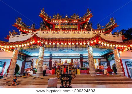KUALA LUMPUR MALAYSIA - SEPTEMBER 15: Dusk view of Thean Hou Temple illuminated for the Mid-Autumn festival on September 15 2016 in Kuala Lumpur Malaysia.