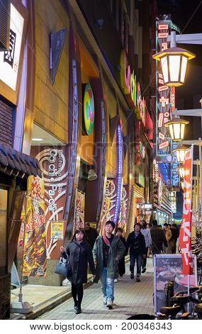 Nightlife At Nagoya Streets. Aichi Prefecture. Japan