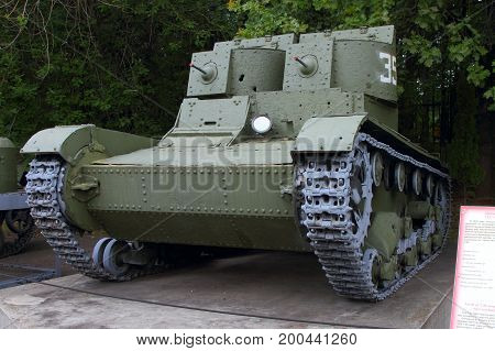 Moscow Russia - July 19 2017: T-26 Light Tank Two Towers (USSR) on grounds of weaponry exhibition in Victory Park at Poklonnaya Hill.