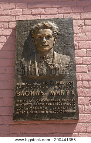 Kiev Ukraine - June 18 2017: Memorial plaque to Ukrainian patriot Vasily Makukh who made a self-immolation in protest against the introduction of Soviet troops in Czechoslovakia