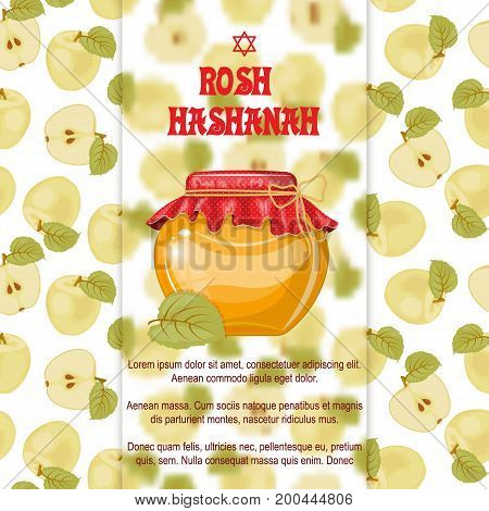 Rosh Hashanah Jewish New year greeting card set design with a pen to draw the Apple with honey.Celebrating Rosh Hashanah-Shanah.Stock vector.