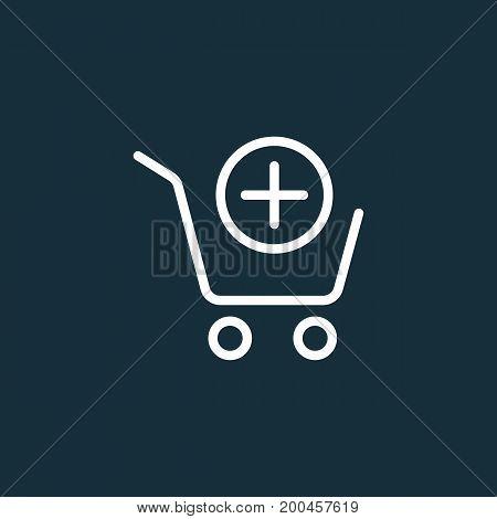 Shopping Card, Trolley Icon On Dark Background