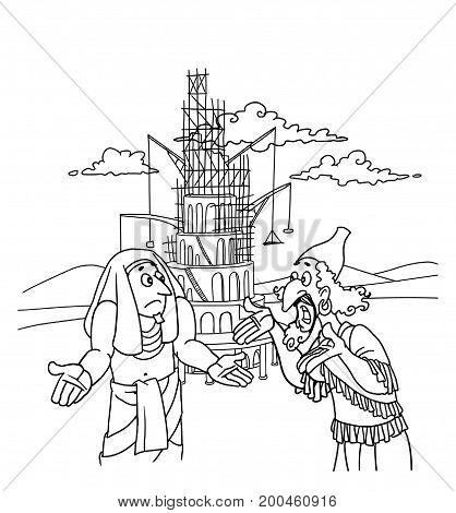 People near the tower of Babel can not understand each other.