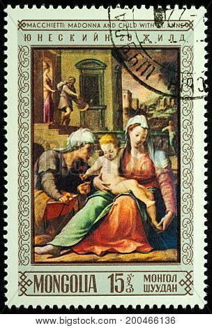 Moscow Russia - August 18 2017: A stamp printed in Mongolia shows painting